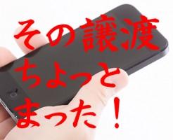 MAX87_iphonesq20140531500