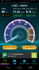 Screenshot_2014-12-11-13-37-33
